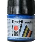peinture Textile Marabu Métallic Bleu 50 ml