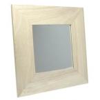 Miroir carré avec Cadre bois 22 x 22 cm