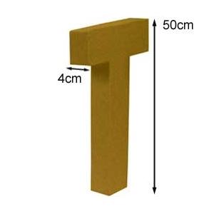 Lettre 3D géante T