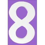 Lettre 3D en carton 8