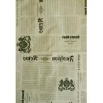 Décopatch Papier 710 fushia